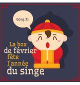 LA Box Culinaire Février - l'année du singe